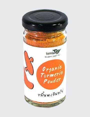 organiczna kurkuma w proszku z tajlandii